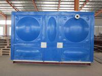 Insulation water tank