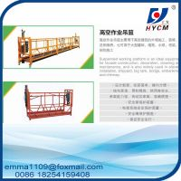 ZLP630 630kgs Suspended Platform 6mts Length 100mts High Building