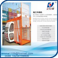 SC100 Small Building Hoist Single Cage Mast Section Climbing Type