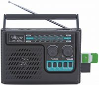 Radio Players