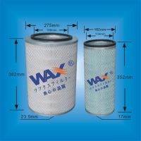 Air Filter For Mitsubishi Truck (Iron Cover)