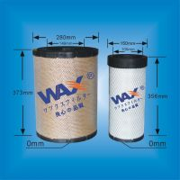 Truck Air Filter For (Mitsubishi)