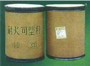 Plastic Refractory material