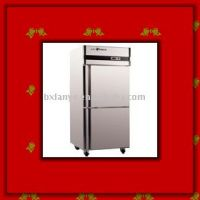 Luxury vertical commercial refrigerator & freezer