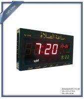 Salaat Clock, SC-206P
