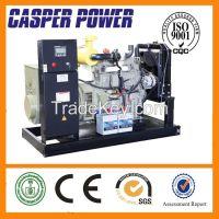 Electric Generator 8KW - 300KW