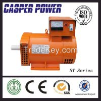 Single Phase ST 7.5KW AC Alternator