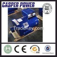 Single Phase ST 3KW AC Alternator