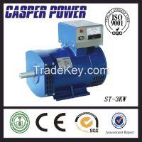 Three Phase STC 50KW AC Alternator