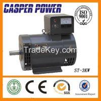 Three Phase STC 3KW AC Alternator