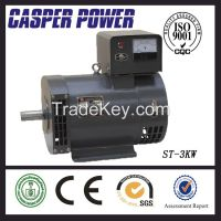 Three Phase STC 15KW AC Alternator