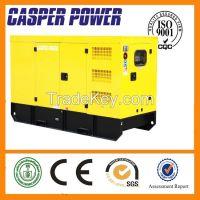 Factory Price! 40KW/50KVA Diesel Generator Set