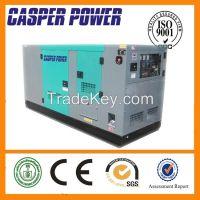 Factory Price! 24KW/30KVA Diesel Generator Set