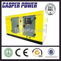 Factory Price! 100KW/125KVA Diesel Generator Set