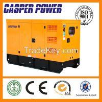 Factory Price! 160KW/200KVA Diesel Generator Set