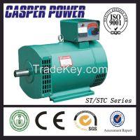 Single Phase ST 5KW AC Alternator