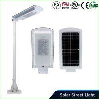 All in one solar led street light 5w-100w
