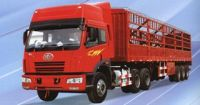 truck trailer,semi-trailer