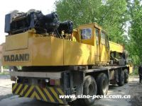 Used Tadano 40 Tons Truck Crane