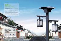 20W Solar street lights