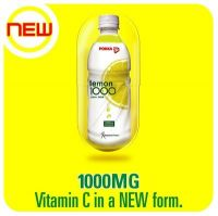 Pokka Lemon-1000 vitamin C Drink