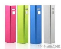 Colorful Mini Power Bank