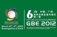 The 6th China Guangzhou International Billiards Exhibition (GBE2012)