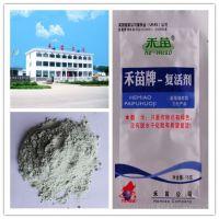 bio bacterial fertilizer for crop disease