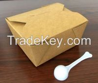 Take-out food container lunch deli box/1#