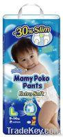 Baby Diaper, MamyPoko