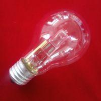 48w plant growth light energy saving Halogen bulbs