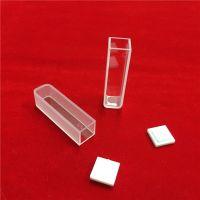 translucent standard Q104 fused silica quartz glass cuvette with lid