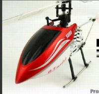 2.4G 4CH rc remote control big helicopter