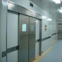 Airtight Doors/Hermetic Doors