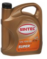 SINTEC SUPER10W-40