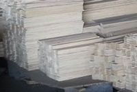 LVL slats- specialize cut to size  best quality by prime fortune