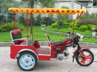 Tricycle :BS110ZK-2