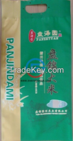 Printed Rice bag with handle, 500 g, 1 kg, 2 kg, 2.5 kg, 5 kg, 10 kg, 15 kg, 20 kg Rice Bag