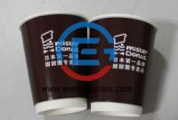 12 oz double wall Paper Cups Disposable Paper Cups Insulated paper cups