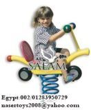 spring rider B201