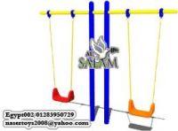 outdoor swing D442