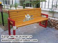 garden chair Y1122G
