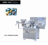 ball chocolate wrapping machine, abnormal chocolate packing machine