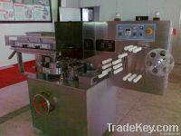 ball chocolate wrapping machine, wrapper, ball chocolate packing machine