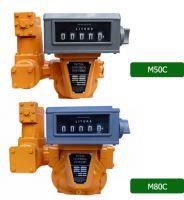 M50C/ M80C Series Positive Displacement Flow Meter
