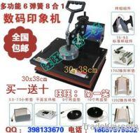 heat press machine(sublimation transfer)