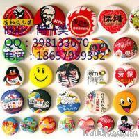 custom button badge insignia pin brooch