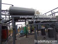 Black Used Engine Oil Recycling Machine(500KG-30T)