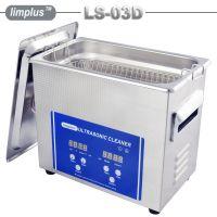 Limplus digital jewelry ultrasonic cleaner(LS-3)