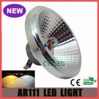4W/7W/10W/12W G53 LED Ar111 (QR111)